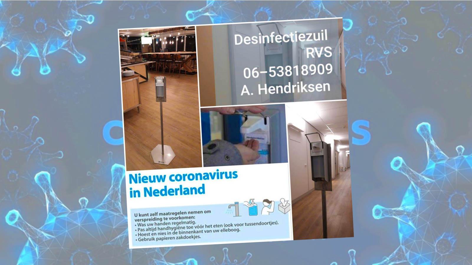 RVS Desinfectiezuil van Nijkerkerveense ondernemers in trek