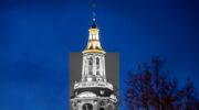 Grote toren krijgt een herinneringslantaarn