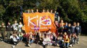 Emmaschool Nijkerk gaat banen zwemmen voor KiKa